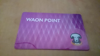WAON POINT.JPG